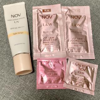 NOV - 日曜セール♪【NOV】化粧下地