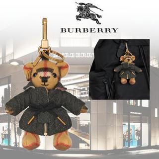 バーバリー(BURBERRY)の新品 Burberry トーマスベア チャーム イン キルティング ジャケット(チャーム)