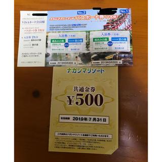 長島スパーランドパスポート1枚と金券500円のセット(遊園地/テーマパーク)