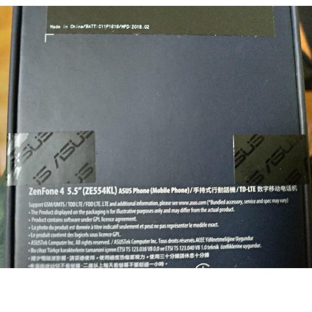 ASUS(エイスース)のZenFone4 64GB ミッドナイトブラック ZE554KL 新品 国内版 スマホ/家電/カメラのスマートフォン/携帯電話(スマートフォン本体)の商品写真