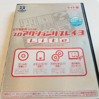 プレイステーション2(PlayStation2)のPS2用プロアクションリプレイ Lite(家庭用ゲームソフト)