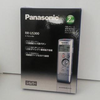 Panasonic - RR-US300 Panasonic ICレコーダー シルバー 中古美品