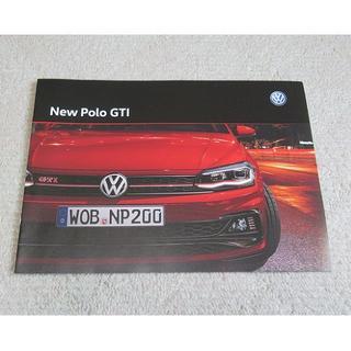 フォルクスワーゲン(Volkswagen)の◆レア◆ フォルクスワーゲン Volkswagen Polo GTI【カタログ】(カタログ/マニュアル)