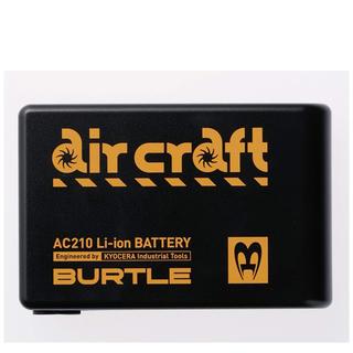 バートル(BURTLE)のバートル リチウムイオンバッテリー3個セット品番AC210(バッテリー/充電器)