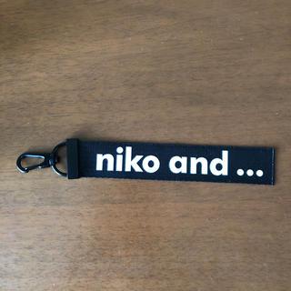 ニコアンド(niko and...)のニコアンド  ストラップ(キーホルダー)