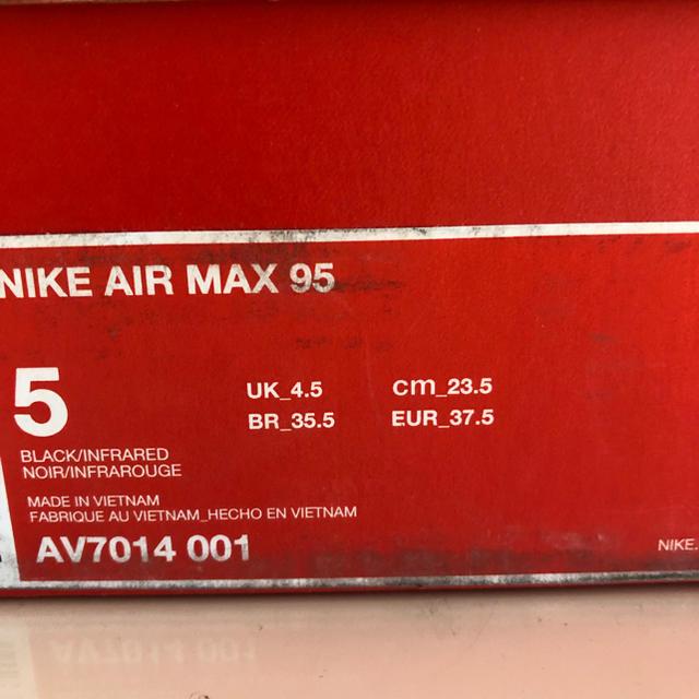 NIKE(ナイキ)のNIKE AIR MAX 95 Greatest Hits 23.5㎝ メンズの靴/シューズ(スニーカー)の商品写真