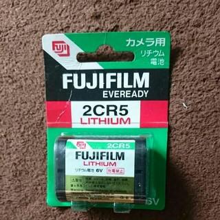 フジフイルム(富士フイルム)のカメラ用リチウム電池(その他)