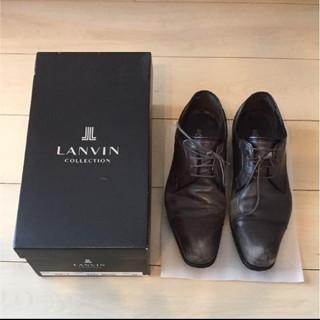 ランバン(LANVIN)のランバン 革靴 25㎝ No.83014  ダークブラウン(ドレス/ビジネス)