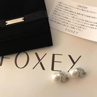 フォクシー(FOXEY)のfoxey フォクシー アクセサリー イヤリング パール(イヤリング)