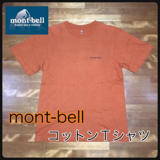 モンベル(mont bell)の『 モンベル コットンTシャツ 』(Tシャツ/カットソー(半袖/袖なし))
