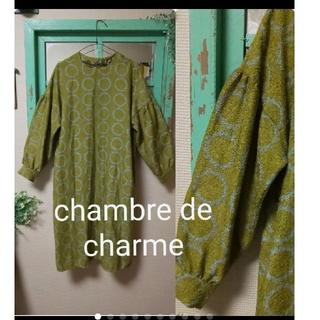 シャンブルドゥシャーム(chambre de charme)のchambre de charmeシャンブルドゥシャームしろつめ花輪ワンピ(ひざ丈ワンピース)