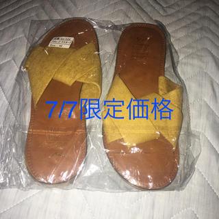 サンダル24.5-25cm  イエロー(サンダル)
