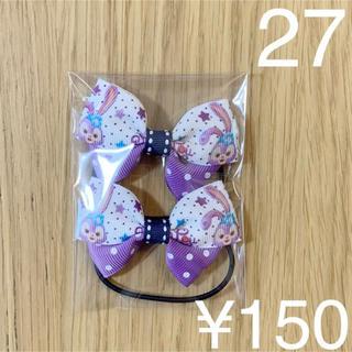 ディズニー(Disney)のディズニー♡リボンゴム♡2点セット♡こども(ファッション雑貨)