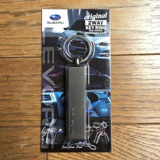スバル(スバル)のスバル 2WAY キーリング ブラック 非売品 (ノベルティグッズ)