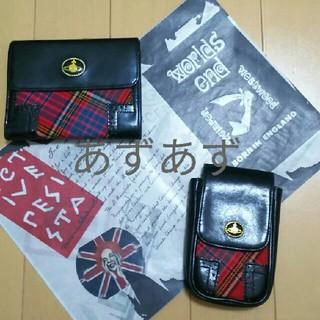 ヴィヴィアンウエストウッド(Vivienne Westwood)の人気のレッドマックチェック お財布とポーチのセット ヴィヴィアン(財布)