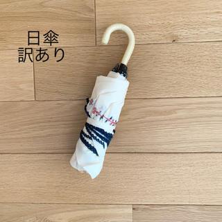 アフタヌーンティー(AfternoonTea)の日傘(傘)
