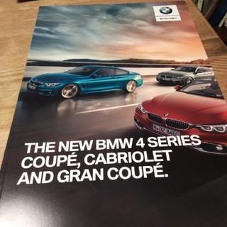 ビーエムダブリュー(BMW)のBMW 4シリーズ クーペ カブリオレ グランクーペ カタログ 2017.5印刷(カタログ/マニュアル)