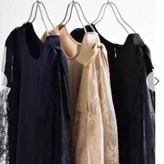 アーバンリサーチ(URBAN RESEARCH)の美品 Luna レースブラウス ベージュ(その他ドレス)