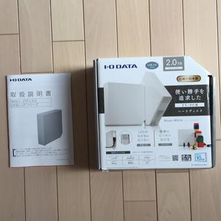 アイオーデータ(IODATA)の大容量2TB! 日本製品 外付けハードディスク(テレビ)