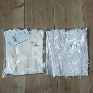 クーラクール(coeur a coeur)の☆お値下げ☆クーラクール 半袖グレコ & 半袖ボディシャツ 2枚セット(ロンパース)