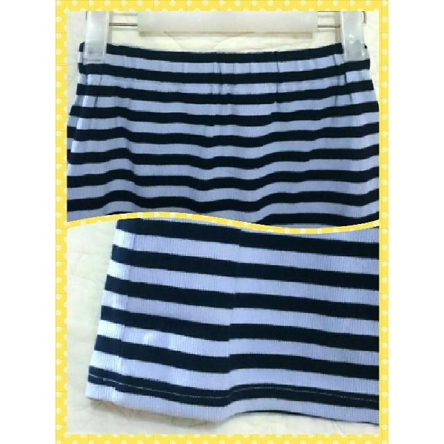 MERCURYDUO(マーキュリーデュオ)のリブボーダーSK♡MERCURYDUO マーキュリーデュオ 新品 レディースのスカート(ミニスカート)の商品写真