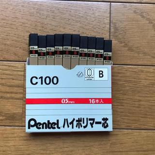ぺんてる - ぺんてる ハイポリマー芯 0.5mm  16本×10個
