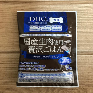 DHC - DHC ペット用健康食品 犬用