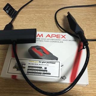 プレイステーション(PlayStation)のxim apex (その他)
