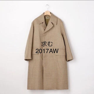 コモリ(COMOLI)の2017AWガンクラブチェックコートサイズ4(ステンカラーコート)