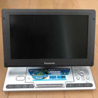 パナソニック(Panasonic)の液晶パナソニック搭載ポータブルDVD/CDプレーヤー DVD-LS91 (DVDプレーヤー)