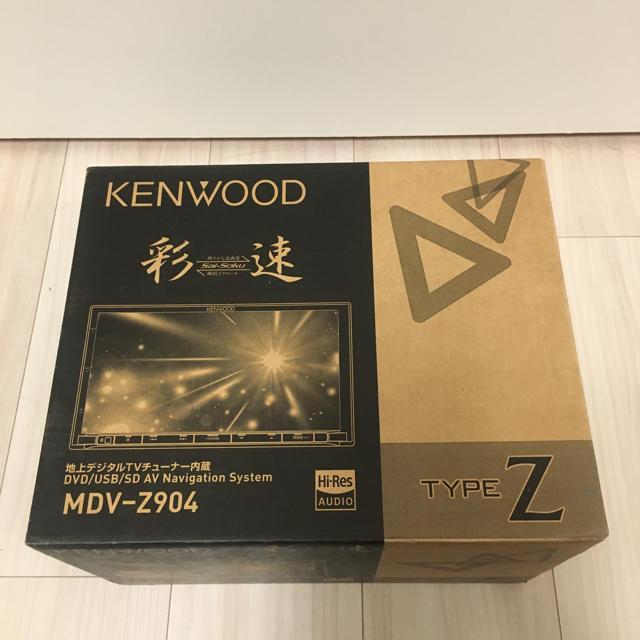 KENWOOD(ケンウッド)の新品未開封 KENWOOD MDV-Z904 彩速ナビ 自動車/バイクの自動車(カーナビ/カーテレビ)の商品写真