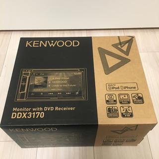 ケンウッド(KENWOOD)の新品未開封 KENWOOD  DDX3170(カーオーディオ)
