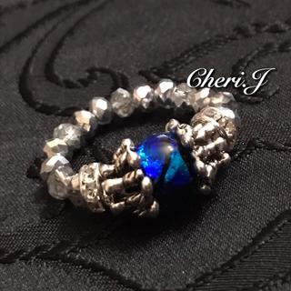 幻想的♪ホタル石×クリスタルガラスリング【No.88】(リング(指輪))