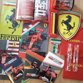 フェラーリ(Ferrari)の 26 フェラーリ 盛りだくさん 16点セットセット(その他)