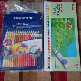 ペンテル(ぺんてる)の水彩色鉛筆 絵の具 セット(絵の具/ポスターカラー )