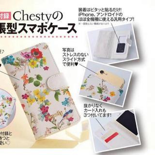 チェスティ(Chesty)の未使用 チェスティ スマホケース 美人百花(モバイルケース/カバー)