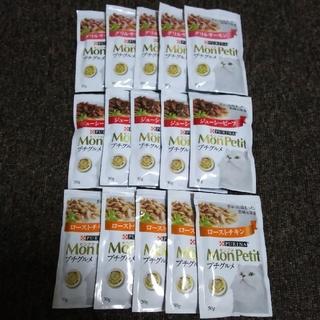 ネスレ(Nestle)のモンプチ プチグルメ 【3種×各5袋】   合計15袋セット(猫)