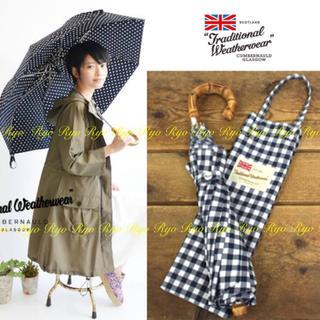 ドゥーズィエムクラス(DEUXIEME CLASSE)の新品同様⭐️14580円/トラディショナルウェザーウェア/日傘/晴雨兼用バンブー(傘)