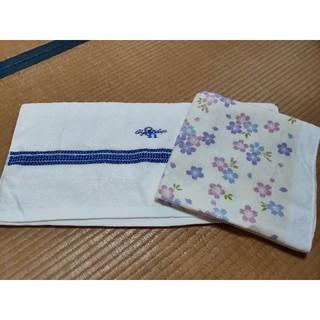 バスタオル 2枚セット(タオル/バス用品)