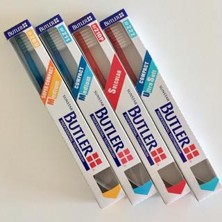 サンスター(SUNSTAR)のBUTLER バドラー 歯ブラシ 4本セット(歯ブラシ/デンタルフロス)