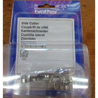 ブラザー(brother)の送料無料■新品未使用■ブラザー純正サイドカッター 7mm F054(その他 )