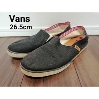 ヴァンズ(VANS)のバンズ Vans エスパドリーユ スリッポン スニーカー メンズ 26.5(スリッポン/モカシン)