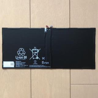 エクスペリア(Xperia)のSONY Xperia Z2 Tablet 交換バッテリー 新品(タブレット)