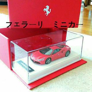 フェラーリ(Ferrari)の外車フェラーリ★純正ミニカー赤(模型/プラモデル)