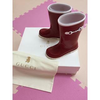 グッチ(Gucci)の[新品]GUCCI 長靴 16.5cm(27) 女の子(長靴/レインシューズ)