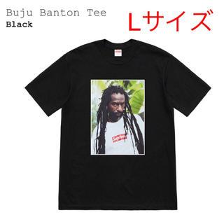 シュプリーム(Supreme)のsupreme x Buju Banton Tee Black Lサイズ(Tシャツ/カットソー(半袖/袖なし))