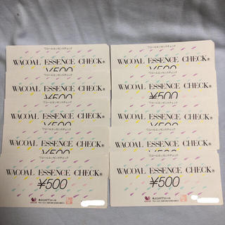 ワコール(Wacoal)のワコール エッセンスチェック 15枚(ショッピング)