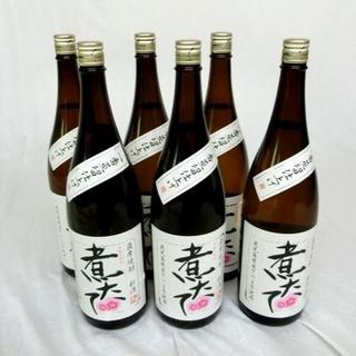 【田苑酒造】 煮たて 一番蒸留仕上げ 1.8L 25度 1ケース(6本入)(焼酎)
