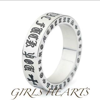 送料無料25号クロムシルバーステンレスファックユーリング指輪クロムハーツ好きに(リング(指輪))