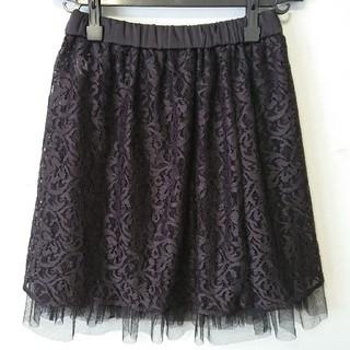 ストラ(Stola.)の2wayスカート(ひざ丈スカート)